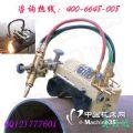 供应CG2-11C磁力火焰切管机价格