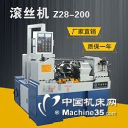 直螺纹滚丝机Z28-200型滚丝机价格