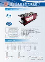 S78-7系列机床减振垫铁