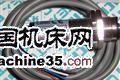 FCT-G1/2A4P-VRX/230VAC