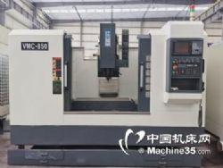 供應二手臺灣原裝仕元硬軌加工中心VMC-850
