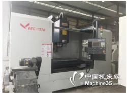 供應1370高峰硬軌加工中心帶齒輪箱模具加工中心、FANUC