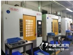 供應潤星鉆攻中心HS-500T、FANUC-Oi-MF系統鉆