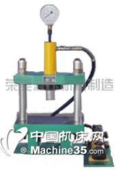 两柱液压机