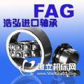 重庆FAG进口轴承|FAG634进口轴承型号|浩弘进口轴承销