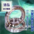 深圳进口轴承|调心滚子轴承特价|浩弘NSK进口轴承