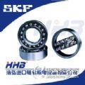 重庆调心球轴承|重庆进口轴承|SKF轴承特价销售
