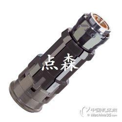HSK40A/E主轴拉刀爪