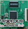LCD液晶屏控制板