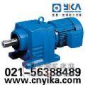 专业生产R27减速机、R27减速机厂家、型号及价格—上海宜嘉