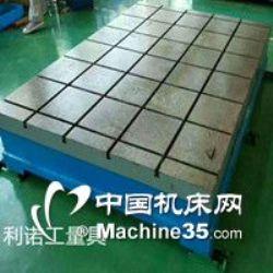 �T�F平板、�z�平板、���平板、�T焊平板、�C床工作�_