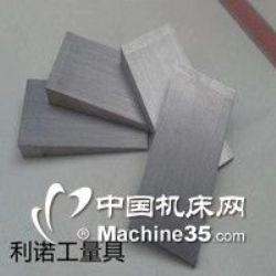 墊鐵、機床墊鐵、調整墊鐵、平墊鐵、斜墊鐵、斜鐵