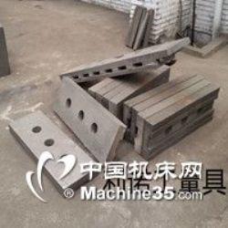 鑄件、機床鑄件、機床工作臺鑄件、鑄造件