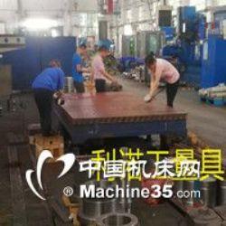 铸铁平板修理、铸铁平台维修、钳工工作台刮研维修