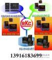 rkc温控器价格
