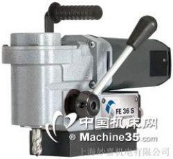 MD58進口吸鐵鉆鐵板鉆磁性鉆