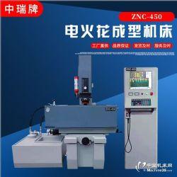 线切割机床台式电脑控制系统
