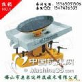 转盘式焊剂衬垫,焊剂衬垫ZHC-1