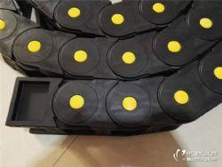TL工程塑料拖鏈坦克鏈保護線纜尼龍拖鏈