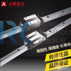 臺灣ABBA滑塊 ABBA直線導軌 口罩機導軌