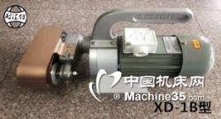 砂带磨 砂带磨机 抛光机 XD-2A型