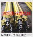 桂北磨床油缸、M7130平面磨床配件、桂北磨床M7140油缸