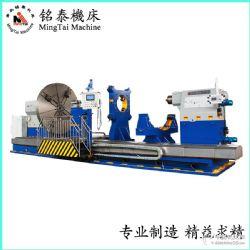 供应大功率刚性强转速范围宽的重型卧式车床CG61250