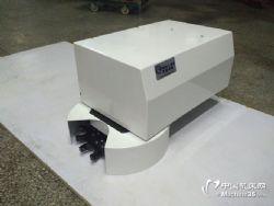 HSK F63 4-20工位伺服 斗笠式刀库