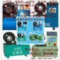 台鸿125加强型压管机,重庆/江苏/山东/安徽现货