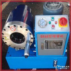 高壓油壓壓管機,加強型啤管機,扣管機,啤油喉
