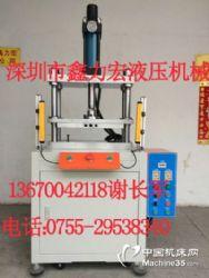 液压机 液压冲床 四柱液压机 小型液压机 液压机厂家