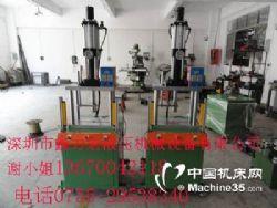 增压机 气液增压机 四柱增压机 增压机生产 增压冲床