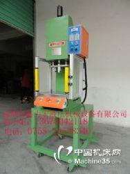 电机压装机  马达压装机   轴承压装机 C型油压机