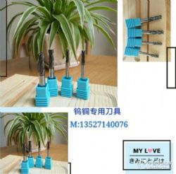 5G光纤通讯加工专用刀具
