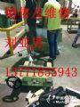 昆山大同磨床维修TSG-350,昆山磨床维修,YSG-618