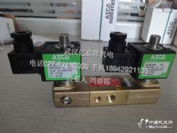 EF8551A017MS美国ASCO电磁阀价格