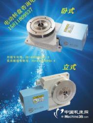 多零件組裝精密分度盤/機械加工用電動分度盤