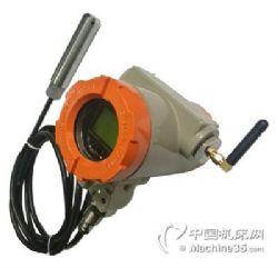 低功耗GPRS無線液位傳感器,GPRS無線液位變送器