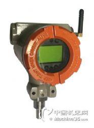 GPRS无线温度传感器,低功耗物联网无线温度变送器