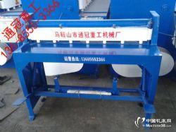 供应1*400小型剪板机 脚踏剪板机 机械剪板机