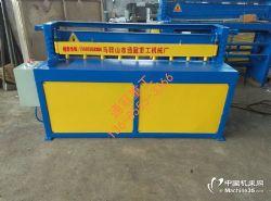 供应1米标牌剪板机 白铁皮剪板机 脚踏剪板机价格