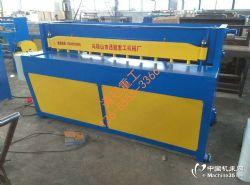 供应1.5米脚踏裁板机 小型裁板机