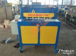 供应矽钢片剪板机