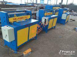 供应丝网剪板机 小型剪板机