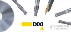 瑞士DIXI鉆頭銑刀等刀具