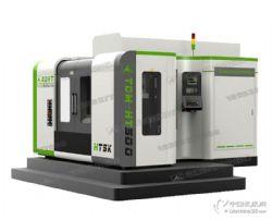 数控加工中心VMC1055,线轨高精度加工中心型号推荐价格