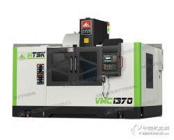 VMC1060四轴加工中心 线轨加工中心价格