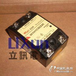 WYPM1C203D4 WYPM1C205D4繼電器報價