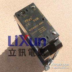WYS1C205D4,WYS1C210D4,厂家价格