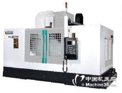 VB-900A/VB-1000A 台湾友佳加工中心